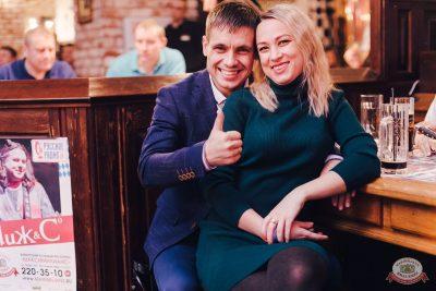 Группа «Крематорий», 31 октября 2018 - Ресторан «Максимилианс» Челябинск - 37