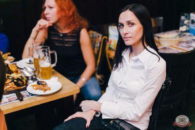 Группа «Крематорий», 31 октября 2018 - Ресторан «Максимилианс» Челябинск - 39