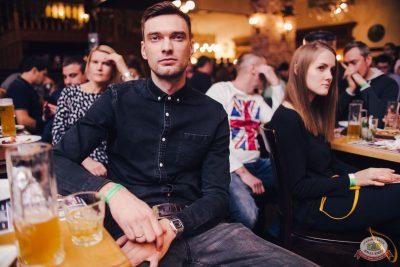 Группа «Крематорий», 31 октября 2018 - Ресторан «Максимилианс» Челябинск - 41