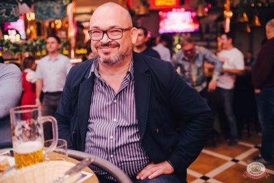 Группа «Крематорий», 31 октября 2018 - Ресторан «Максимилианс» Челябинск - 42