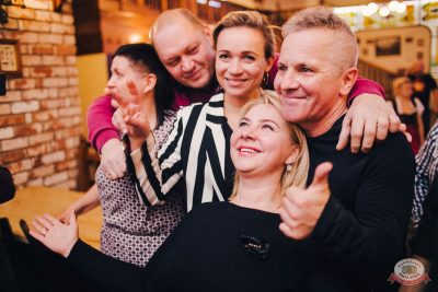 Группа «Крематорий», 31 октября 2018 - Ресторан «Максимилианс» Челябинск - 53