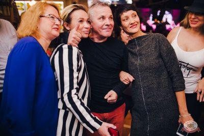 Группа «Крематорий», 31 октября 2018 - Ресторан «Максимилианс» Челябинск - 55