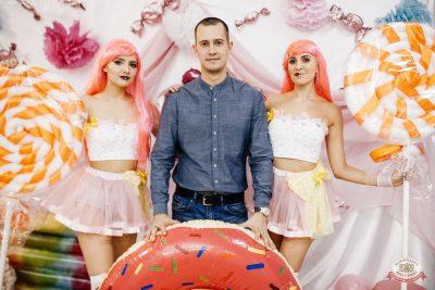 «Дыхание ночи»: сладкая вечеринка «Sweet Party», 2 ноября 2018 - Ресторан «Максимилианс» Челябинск - 1