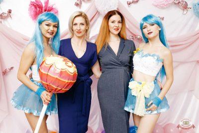 «Дыхание ночи»: сладкая вечеринка «Sweet Party», 2 ноября 2018 - Ресторан «Максимилианс» Челябинск - 11
