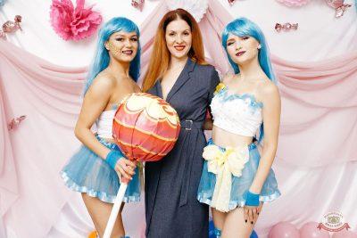 «Дыхание ночи»: сладкая вечеринка «Sweet Party», 2 ноября 2018 - Ресторан «Максимилианс» Челябинск - 12