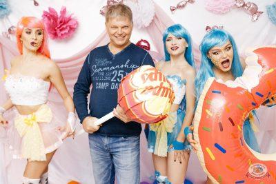 «Дыхание ночи»: сладкая вечеринка «Sweet Party», 2 ноября 2018 - Ресторан «Максимилианс» Челябинск - 13