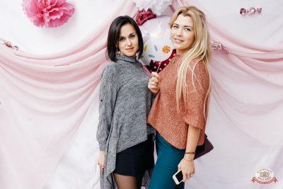 «Дыхание ночи»: сладкая вечеринка «Sweet Party», 2 ноября 2018 - Ресторан «Максимилианс» Челябинск - 14