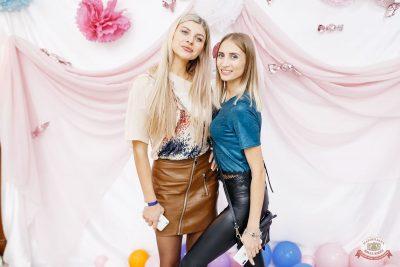 «Дыхание ночи»: сладкая вечеринка «Sweet Party», 2 ноября 2018 - Ресторан «Максимилианс» Челябинск - 15