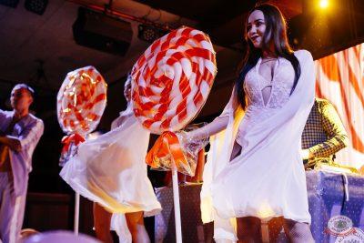 «Дыхание ночи»: сладкая вечеринка «Sweet Party», 2 ноября 2018 - Ресторан «Максимилианс» Челябинск - 19