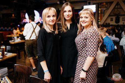 «Дыхание ночи»: сладкая вечеринка «Sweet Party», 2 ноября 2018 - Ресторан «Максимилианс» Челябинск - 21