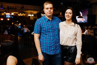 «Дыхание ночи»: сладкая вечеринка «Sweet Party», 2 ноября 2018 - Ресторан «Максимилианс» Челябинск - 22