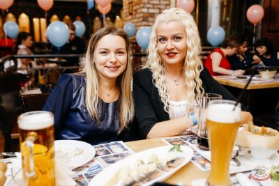 «Дыхание ночи»: сладкая вечеринка «Sweet Party», 2 ноября 2018 - Ресторан «Максимилианс» Челябинск - 23
