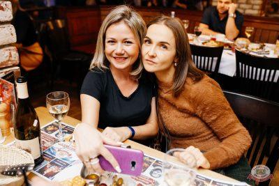 «Дыхание ночи»: сладкая вечеринка «Sweet Party», 2 ноября 2018 - Ресторан «Максимилианс» Челябинск - 25