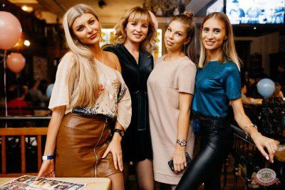 «Дыхание ночи»: сладкая вечеринка «Sweet Party», 2 ноября 2018 - Ресторан «Максимилианс» Челябинск - 27