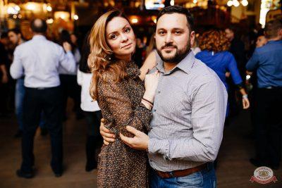 «Дыхание ночи»: сладкая вечеринка «Sweet Party», 2 ноября 2018 - Ресторан «Максимилианс» Челябинск - 28