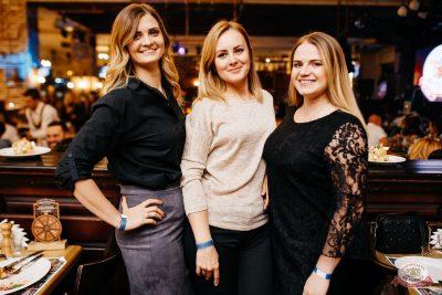 «Дыхание ночи»: сладкая вечеринка «Sweet Party», 2 ноября 2018 - Ресторан «Максимилианс» Челябинск - 30