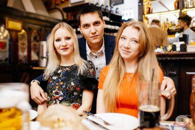 «Дыхание ночи»: сладкая вечеринка «Sweet Party», 2 ноября 2018 - Ресторан «Максимилианс» Челябинск - 31
