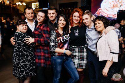 «Дыхание ночи»: сладкая вечеринка «Sweet Party», 2 ноября 2018 - Ресторан «Максимилианс» Челябинск - 33