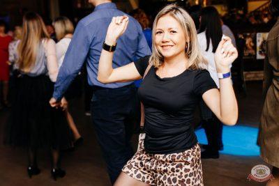«Дыхание ночи»: сладкая вечеринка «Sweet Party», 2 ноября 2018 - Ресторан «Максимилианс» Челябинск - 35
