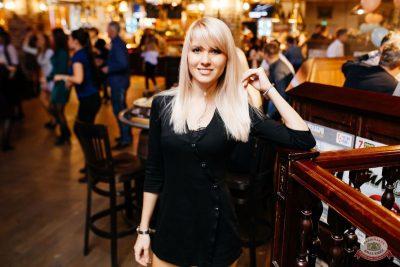 «Дыхание ночи»: сладкая вечеринка «Sweet Party», 2 ноября 2018 - Ресторан «Максимилианс» Челябинск - 36