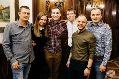 «Дыхание ночи»: сладкая вечеринка «Sweet Party», 2 ноября 2018 - Ресторан «Максимилианс» Челябинск - 37