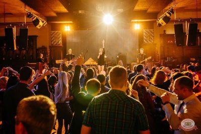 «Дыхание ночи»: сладкая вечеринка «Sweet Party», 2 ноября 2018 - Ресторан «Максимилианс» Челябинск - 38