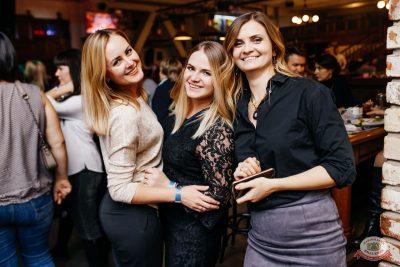 «Дыхание ночи»: сладкая вечеринка «Sweet Party», 2 ноября 2018 - Ресторан «Максимилианс» Челябинск - 39