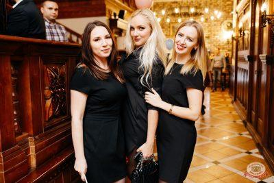 «Дыхание ночи»: сладкая вечеринка «Sweet Party», 2 ноября 2018 - Ресторан «Максимилианс» Челябинск - 42