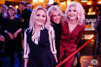 «Дыхание ночи»: сладкая вечеринка «Sweet Party», 2 ноября 2018 - Ресторан «Максимилианс» Челябинск - 43