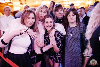 «Дыхание ночи»: сладкая вечеринка «Sweet Party», 2 ноября 2018 - Ресторан «Максимилианс» Челябинск - 44