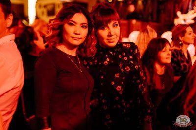 «Дыхание ночи»: сладкая вечеринка «Sweet Party», 2 ноября 2018 - Ресторан «Максимилианс» Челябинск - 45