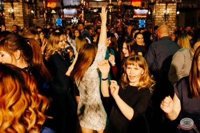 «Дыхание ночи»: сладкая вечеринка «Sweet Party», 2 ноября 2018 - Ресторан «Максимилианс» Челябинск - 48