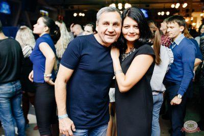 «Дыхание ночи»: сладкая вечеринка «Sweet Party», 2 ноября 2018 - Ресторан «Максимилианс» Челябинск - 51
