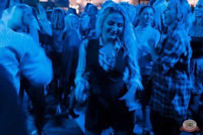 «Дыхание ночи»: сладкая вечеринка «Sweet Party», 2 ноября 2018 - Ресторан «Максимилианс» Челябинск - 52