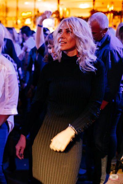 «Дыхание ночи»: сладкая вечеринка «Sweet Party», 2 ноября 2018 - Ресторан «Максимилианс» Челябинск - 53