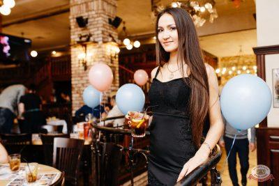 «Дыхание ночи»: сладкая вечеринка «Sweet Party», 2 ноября 2018 - Ресторан «Максимилианс» Челябинск - 54