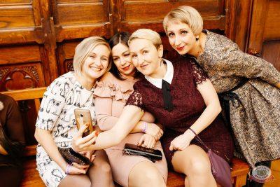 «Дыхание ночи»: сладкая вечеринка «Sweet Party», 2 ноября 2018 - Ресторан «Максимилианс» Челябинск - 55