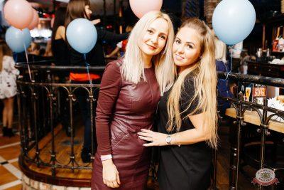 «Дыхание ночи»: сладкая вечеринка «Sweet Party», 2 ноября 2018 - Ресторан «Максимилианс» Челябинск - 56