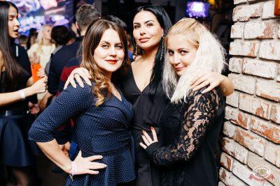 «Дыхание ночи»: сладкая вечеринка «Sweet Party», 2 ноября 2018 - Ресторан «Максимилианс» Челябинск - 57