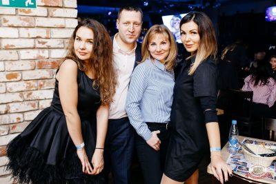 «Дыхание ночи»: сладкая вечеринка «Sweet Party», 2 ноября 2018 - Ресторан «Максимилианс» Челябинск - 60