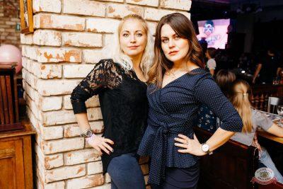 «Дыхание ночи»: сладкая вечеринка «Sweet Party», 2 ноября 2018 - Ресторан «Максимилианс» Челябинск - 61