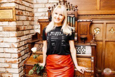 «Дыхание ночи»: сладкая вечеринка «Sweet Party», 2 ноября 2018 - Ресторан «Максимилианс» Челябинск - 64