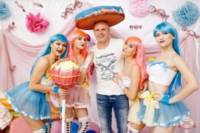 «Дыхание ночи»: сладкая вечеринка «Sweet Party», 2 ноября 2018 - Ресторан «Максимилианс» Челябинск - 8