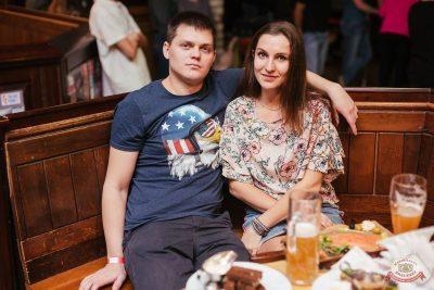 «Пилот», 7 ноября 2018 - Ресторан «Максимилианс» Челябинск - 10