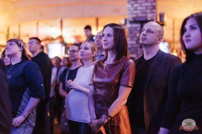 «Пилот», 7 ноября 2018 - Ресторан «Максимилианс» Челябинск - 25