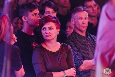 «Пилот», 7 ноября 2018 - Ресторан «Максимилианс» Челябинск - 28