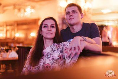 «Пилот», 7 ноября 2018 - Ресторан «Максимилианс» Челябинск - 39