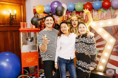 «Дыхание ночи»: «The circus», 10 ноября 2018 - Ресторан «Максимилианс» Челябинск - 1