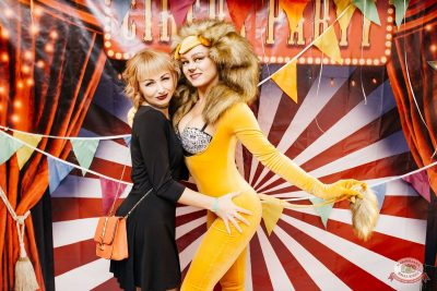 «Дыхание ночи»: «The circus», 10 ноября 2018 - Ресторан «Максимилианс» Челябинск - 10