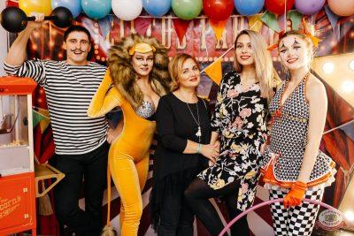 «Дыхание ночи»: «The circus», 10 ноября 2018 - Ресторан «Максимилианс» Челябинск - 11